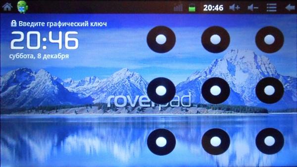 планшет RoverPad 3W T71D управляемый портативной операционной системой Android