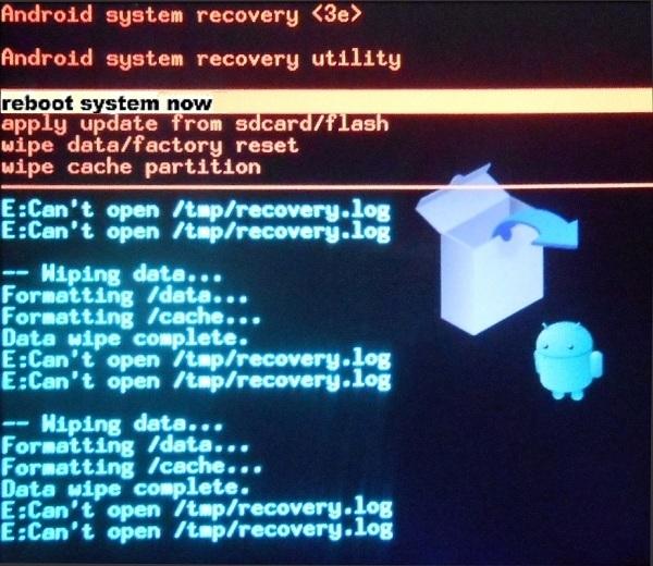 пункт меню reboot system now