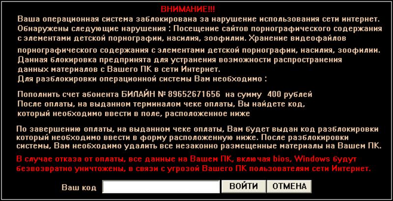 Русское домашнее порно видео онлайн бесплатно
