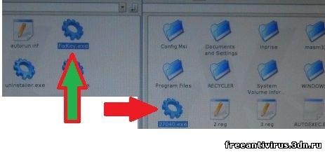 Красной стрелкой показан файл вируса