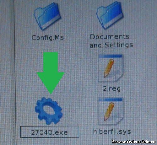 Переименованный файл FixKey.exe