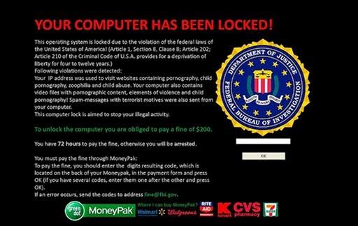 Коды разблокировки - Trojan.Winlock.6658