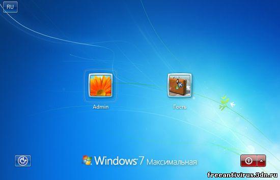 Система запускает вирус перед экраном входа пользователя