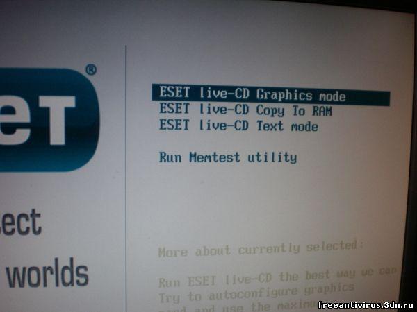 Стартовое меню LiveCD ESET NOD32