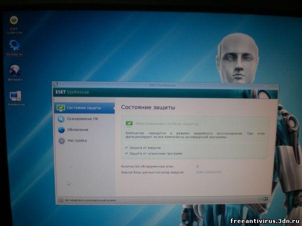 Desktop LiveCD ESET NOD32