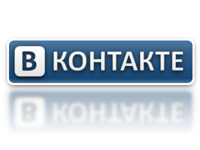 """Сотрудники """"ВКонтакте"""" сообщают об открытии платформы для мобильных разра ..."""