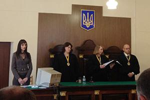 Центральный районный суд Николаева