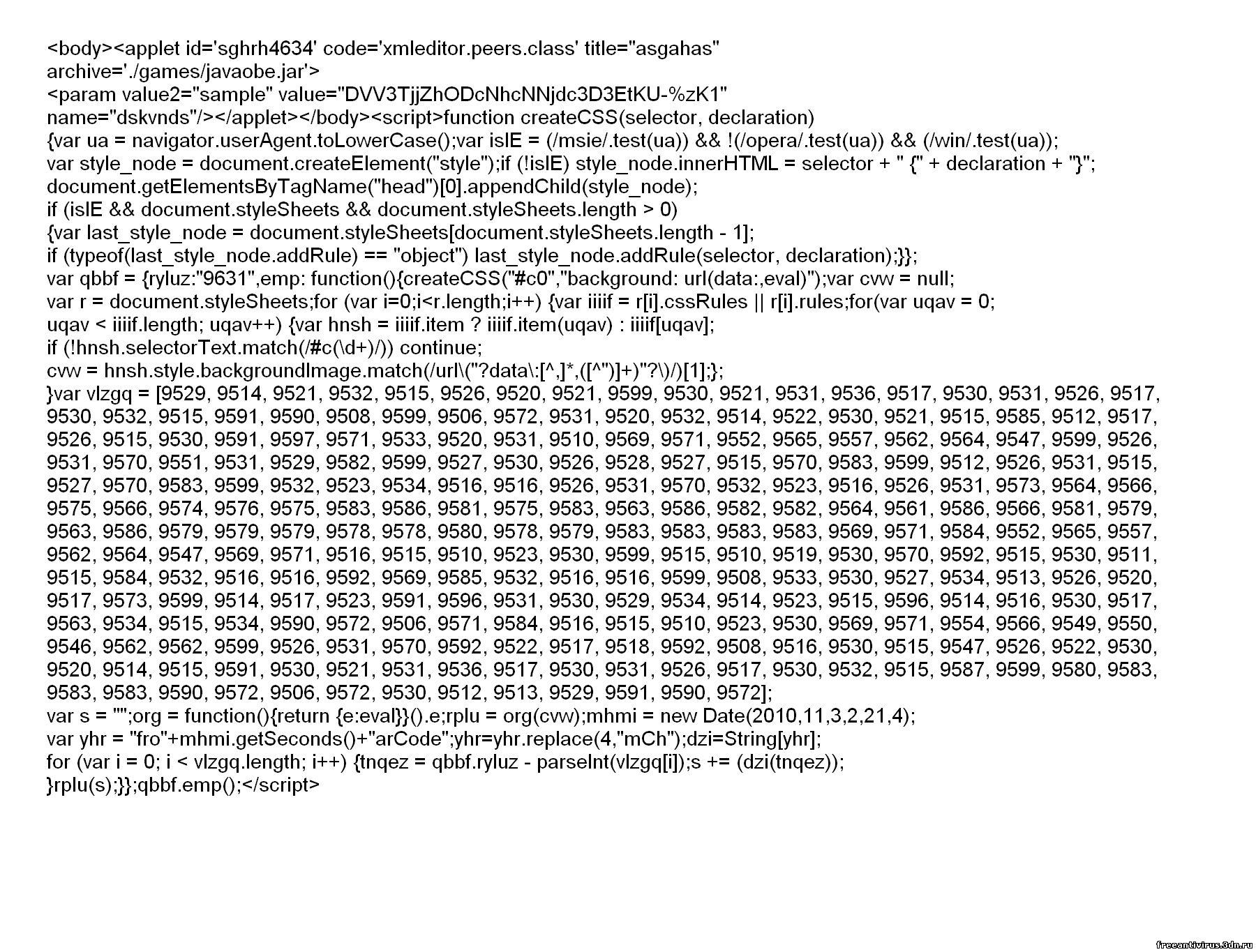 Затем с домена zo7h.co.cc в свою очередь грузится следующий код, который уже содержит эксплойт